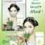 ภีมนาดา ไฟเบอร์รี่ พลัส (Peemnada Fiberry Plus) ดีท็อก ล้างพิษ ลดพุง thumbnail 9