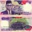 ธนบัตรประเทศอินโดนีเซีย Indonesia 10000 Rupiah 1992 UNC thumbnail 1