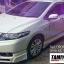 ชุดแต่ง Honda City 2012 - 2013 thumbnail 10