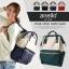 กระเป๋าเป้ Anello Cotton Navy (Standard) ผ้าคอตตอน สีทูโทน ขาวกรมท่า thumbnail 11