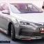 ชุดแต่ง Toyota Altis 2017 thumbnail 2