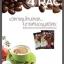 กาแฟ 4RAC thumbnail 1
