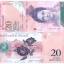 ธนบัตรประเทศเวเนซูเอล่า เซ็ท 6 ใบ สภาพไม่ผ่านการใช้งาน (UNC) thumbnail 6