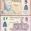 ธนบัตรประเทศ ไนจีเรีย ชนิดราคา 5 NAIRA (ไนรา) รุ่นปี พ.ศ.2554 (ค.ศ.2011) thumbnail 1