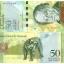 ธนบัตรประเทศเวเนซูเอล่า เซ็ท 6 ใบ สภาพไม่ผ่านการใช้งาน (UNC) thumbnail 7