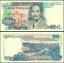 ธนบัตรประเทศ อินโดนีเซีย ชนิดราคา 1,000 RUPIAH (รูเปีย) รุ่นปี พ.ศ. 2523 หรือ ค.ศ. 1980 thumbnail 1