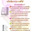 *20ซอง Wemix อาหารเสริมเพื่อสุขภาพและความงาม เห็นผลใน1กล่อง thumbnail 11