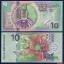 ธนบัตรประเทศซุรินาเม รูปนก ชุด 3 ใบ (ขายเป็นชุด ไม่ขายแยกครับ) thumbnail 3