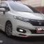 ชุดแต่งรถ Honda Jazz 2017 byTamiyaAutoshop thumbnail 13