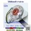 ไฟกิ๊กก๊อก 12v หมวก1ข้าง LED ขนาด 3 นิ้ว thumbnail 6