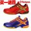 พรีออเดอร์ รองเท้า เบอร์ 30 - 50 แฟชั่นเกาหลีสำหรับผู้ชายไซส์ใหญ่ เก๋ เท่ห์ - Preorder Large Size Men Korean Hitz Sandal thumbnail 4
