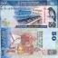ธนบัตรประเทศ ศรีลังกา ชนิดราคา 50 RUPEE (รูปี) รุ่นปี พ.ศ.2554 หรือ ค.ศ.2011 thumbnail 1