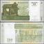 ธนบัตรประเทศ มาดากัสการ์ ชนิดราคา 200 Ariary (อเรียรี่) [1,000 Francs] รุ่นปี พ.ศ.2547 (ค.ศ.2004) thumbnail 1