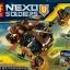เลโก้จีน LELE79237 ชุด NEXO Knights Moltors lava smasher