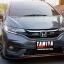 ชุดแต่งรถ Honda Jazz 2017 byTamiyaAutoshop thumbnail 31