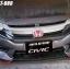 ชุดแต่ง ซิวิค Honda Civic 2016 - 2017 by Tamiya thumbnail 89