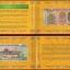 ธนบัตรประเทศ ภูฏาน ชนิดราคา 100 NGULTRUM (งูตรัม) รุ่นปี พ.ศ.2554 (ค.ศ.2011) thumbnail 3