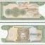 ธนบัตรประเทศ กัมพูชา ชนิดราคา 200 RIELS (เรียล) รุ่นปี พ.ศ.2535 (ค.ศ.1992) thumbnail 1