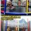 แทรมโพลีน สปริงบอร์ด 16ฟุต(4.88ม) สายรุ้ง 6ขา thumbnail 5