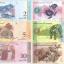 ธนบัตรประเทศเวเนซูเอล่า เซ็ท 6 ใบ สภาพไม่ผ่านการใช้งาน (UNC) thumbnail 1
