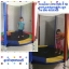 Coopster แทรมโพลีน 6ฟุต(1.83ม) สีสายรุ้ง thumbnail 8
