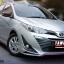 ชุดแต่งรถ Toyota Yaris Ativ thumbnail 5
