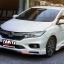 ชุดแต่งรถ Honda City 2017 MC by Tamiya Autoshop thumbnail 3