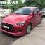 ชุดแต่ง Mazda 2 Sedan SkyActiv 4ประตู by TamiyaAutoshop thumbnail 22