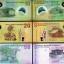 ธนบัตรประเทศนิการากัว เซ็ท 3 ใบ NICARAGUA 3 PCS SET 10 20 50 CORDOBAS 2007 UNC thumbnail 1