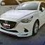 ชุดแต่ง Mazda 2 Sedan SkyActiv 4ประตู by TamiyaAutoshop thumbnail 55