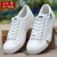 พรีออเดอร์ รองเท้ากีฬา เบอร์ 39-48 แฟชั่นเกาหลีสำหรับผู้ชายไซส์ใหญ่ เบา เก๋ เท่ห์ - Preorder Large Size Men Korean Hitz Sport Shoes thumbnail 2