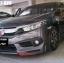 ชุดแต่ง ซิวิค Honda Civic 2016 - 2017 by Tamiya thumbnail 88