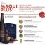 Beyonde Maqui Plus+ บียอนด์ มากิ พลัส ผลิตภัณฑ์เสริมอาหารชนิดน้ำ จากผลไม้และเบอรี่รวมสกัดเข้มข้น thumbnail 2