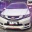 ชุดแต่ง Honda City 2012 - 2013 thumbnail 15