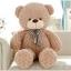 ตุ๊กตาหมีอ้วนขนกุหลาบ รุ่น BP050081 ขนาด 0.55 เมตร thumbnail 3