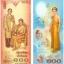 ธนบัตรที่ระลึก 100 บาท พระราชินี 72 พรรษา thumbnail 1