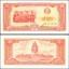 ธนบัตรประเทศ กัมพูชา ชนิดราคา 5 RIELS (เรียล) รุ่นปี พ.ศ.2530 (ค.ศ.1987) thumbnail 1