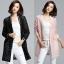 [พรีออเดอร์] เสื้้อเดรสคลุมแฟชั่นเกาหลีใหม่ สำหรับผู้หญิงไซส์ใหญ่ - [Preorder] New Korean Fashion Dress for Large Size Woman thumbnail 1