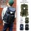 Anello Backpack AT-28391 thumbnail 1