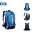 กระเป๋า Backpack Nylons Camping 40L มี 8 สีให้เลือก thumbnail 15