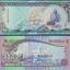 ธนบัตรประเทศ มัลดีฟส์ ชนิดราคา 5 RUFIYAA (รูฟิยา) รุ่นปี พ.ศ.2554 (ค.ศ.2011) thumbnail 1
