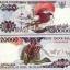 ธนบัตรประเทศ อินโดนีเซีย ชนิดราคา 20000 รูเปียห์ ปี 1995 (พ.ศ.2538) สภาพผ่านการใช้งาน แต่ยังใหม่มาก thumbnail 1