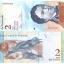ธนบัตรประเทศเวเนซูเอล่า เซ็ท 6 ใบ สภาพไม่ผ่านการใช้งาน (UNC) thumbnail 3