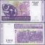 ธนบัตรประเทศ มาดากัสการ์ ชนิดราคา 1,000 Ariary (อเรียรี่) [5,000 Francs] รุ่นปี พ.ศ.2547 (ค.ศ.2004) thumbnail 1