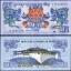 ธนบัตรประเทศ ภูฏาน ชนิดราคา 1 NGULTRUM (งูตรัม) รุ่นปี พ.ศ.2549 (ค.ศ.2006) thumbnail 1
