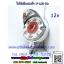 ไฟกิ๊กก๊อก 12v หมวก1ข้าง LED ขนาด 3 นิ้ว thumbnail 5