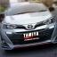 ชุดแต่งรถ Toyota Yaris Ativ thumbnail 3