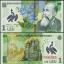 ธนบัตรประเทศ โรมาเนีย ROMANIA 1 LEI 2005 (2014) UNC POLYMER thumbnail 1