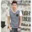 พรีออเดอร์ เสื้อยืดแฟชั่นเกาหลีสไตล์ สำหรับผู้ชาย แขนสั้น เก๋ เท่ห์ - Preorder Men Korean Hitz Style Slim Short-sleeved T-Shirt thumbnail 1