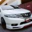 ชุดแต่ง Honda City 2012 - 2013 thumbnail 75